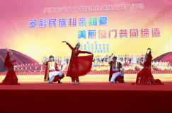 Uighur dance - xinjiang shouting Royalty Free Stock Image