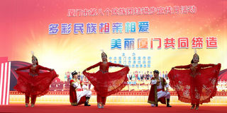 Uighur red dress dance Royalty Free Stock Photography