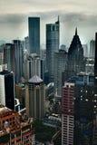 Uitdrukkelijke Chungking Stock Foto's