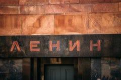 Uithangbord op Lenins-mausoleum in rood vierkant binnen Stock Afbeeldingen