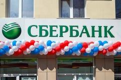 Uithangbord Sberbank van Rusland met multi-colored ballons wordt verfraaid die Stock Foto
