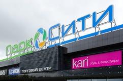 Uithangbord van de grote Stad van het winkelcentrumpark, Mogilev, Wit-Rusland stock foto