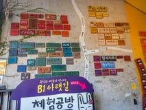 Uithangbord van het handelscentrum van Ssamziegil Insadong op 1 Sep, 201 Royalty-vrije Stock Foto's