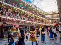 Uithangbord van het handelscentrum van Ssamziegil Insadong op 1 Sep, 201 Stock Foto's