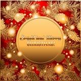 Uitnodiging of groet Vrolijke Kerstkaart met het polijsten van gouden ontwerp van denneappels en naaldboom Royalty-vrije Stock Afbeelding