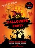 Uitnodiging voor een Halloween-partij, pompoen, illustratie, affiche Stock Foto's