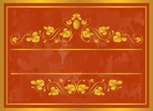 Uitstekend frame in goud. royalty-vrije illustratie