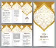 Uitstekend gouden boekje in Oostelijke stijl vector illustratie