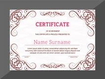 Uitstekend gouden klassiek certificaat, Certificaat van voltooiing t Royalty-vrije Stock Fotografie