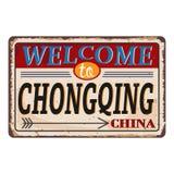 Uitstekend grungeonthaal aan Chongqing China geroeste plaat op witte achtergrond royalty-vrije illustratie