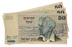 Uitstekend Israëlisch geld Stock Fotografie