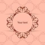 Uitstekend kader met plaats voor uw tekst royalty-vrije illustratie