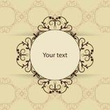 Uitstekend kader met plaats voor uw tekst vector illustratie