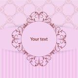 Uitstekend kader met plaats voor uw tekst op roze achtergrond met patroon en strepen royalty-vrije illustratie
