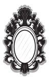 Uitstekend Keizer Barok kader Stock Foto