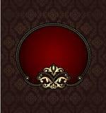 Uitstekend malplaatjeontwerp royalty-vrije illustratie