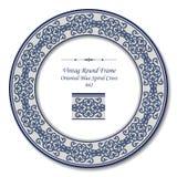 Uitstekend Rond Retro Kader 042 Oosters Blauw Spiraalvormig Kruis Stock Fotografie