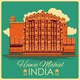 Uitstekende affiche van Hawa Mahal in het beroemde monument van Rajasthan van India stock illustratie