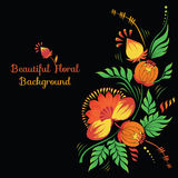 Uitstekende bloemenachtergrond Royalty-vrije Stock Afbeelding