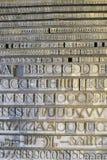 Uitstekende brieven ABC royalty-vrije stock foto's