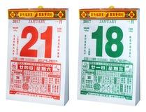Uitstekende Chinese kalender Royalty-vrije Stock Fotografie