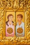 Uitstekende deur Stock Afbeelding