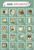 Uitstekende huishoudapparaten stock illustratie