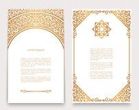 Uitstekende kaarten met gouden grenspatroon stock illustratie