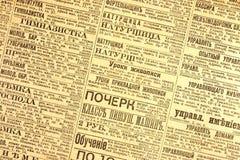 Uitstekende kranten royalty-vrije stock foto's