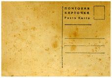 Uitstekende prentbriefkaar. Stock Afbeelding