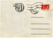 Uitstekende prentbriefkaar. royalty-vrije stock fotografie