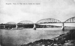 Uitstekende prentbriefkaar, die in 1905-1915 wordt afgedrukt Stock Foto's