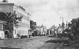 Uitstekende prentbriefkaar, die in 1905-1915 wordt afgedrukt Stock Afbeelding