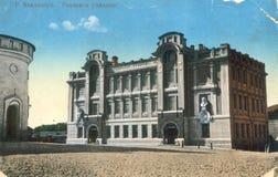 Uitstekende prentbriefkaar, die in 1905-1915 wordt afgedrukt Royalty-vrije Stock Fotografie