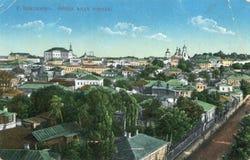 Uitstekende prentbriefkaar, die in 1905-1915 wordt afgedrukt Stock Foto