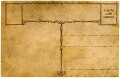 Uitstekende prentbriefkaar op witte achtergrond royalty-vrije stock fotografie