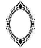 Uitstekende spiegel Stock Foto