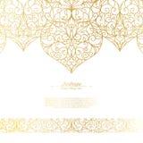 Uitstekende witte en gouden achtergrond van het Arabesque de oostelijke element vect stock illustratie