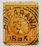 Uitstekende zegel NED INDIE, AMBARAWA 1893! stock afbeelding
