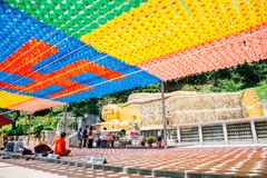 Cheonggye temple Buddha`s birthday in Uiwang, Korea