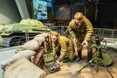 Ujawnienie bronie I wyposażenie W Belarusian muzeum Th Obraz Royalty Free