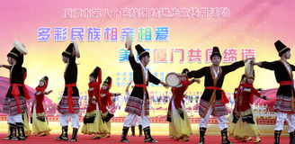 Ujghurzy taniec zdjęcie royalty free
