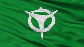 Uji City Flag, Japan, Kyoto Prefecture, Closeup View. Uji City Flag, Country Japan, Kyoto Prefecture, Closeup View stock illustration