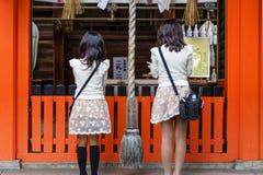 Uji-jinja Shrine in Kyoto, Japan Stock Photos