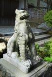 Ujigami świątynia, Sintoizm świątynia w mieście Uji w Kyoto prefekturze, Japonia obraz royalty free