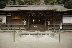 Ujigami-jinja shrine in Uji Royalty Free Stock Photography