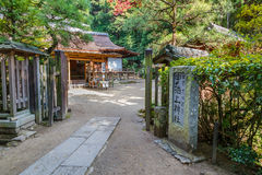 Ujikami Shrine in Kyoto Royalty Free Stock Photography