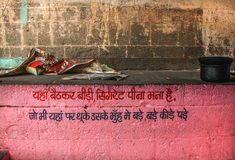 Ujjain Rajghat. A funny message for smokers on Ujjain streets Royalty Free Stock Photography