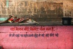 Ujjain Rajghat Royalty Free Stock Photography
