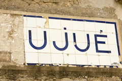 Ujue镇  库存照片